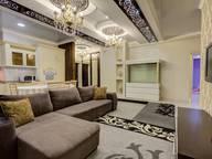 Сдается посуточно 3-комнатная квартира в Бишкеке. 140 м кв. улица Элебаева, 2/2