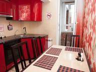 Сдается посуточно 1-комнатная квартира в Иркутске. 37 м кв. улица Румянцева, 24