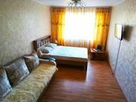 Сдается посуточно 3-комнатная квартира в Магнитогорске. 0 м кв. проспект Ленина, 128