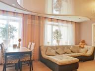 Сдается посуточно 3-комнатная квартира в Бийске. 0 м кв. улица Васильева, 9