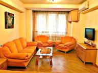 Сдается посуточно 1-комнатная квартира в Ереване. 45 м кв. Yerevan, Yeznik Koghbatsi Street