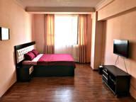 Сдается посуточно 1-комнатная квартира в Ереване. 45 м кв. Yerevan, Movses Khorenatsi Street