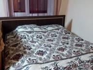 Сдается посуточно 1-комнатная квартира в Караганде. 0 м кв. улица Ержанова, 43