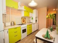 Сдается посуточно 3-комнатная квартира в Металлострое. 0 м кв. улица Богайчука, д.24