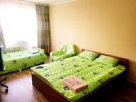 Сдается посуточно 1-комнатная квартира в Якутске. 42 м кв. улица Свердлова, 2