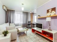 Сдается посуточно 2-комнатная квартира в Москве. 48 м кв. улица Большая Якиманка, 54