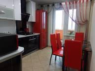 Сдается посуточно 2-комнатная квартира в Орше. 0 м кв. ул. Перекопская д.26