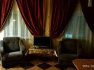 Сдается посуточно 1-комнатная квартира в Коммунаре. 24 м кв. улица дачная, 28