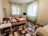 Сдается посуточно 1-комнатная квартира в Обнинске. 40 м кв. улица Курчатова, 27