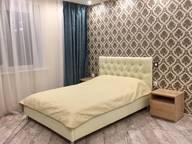Сдается посуточно 2-комнатная квартира в Брянске. 40 м кв. улица Дуки, 25