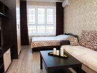 Сдается посуточно 1-комнатная квартира в Краснодаре. 42 м кв. Старокубанская улица, 137к2