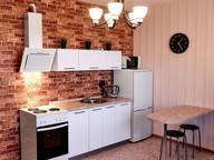 Сдается посуточно 1-комнатная квартира в Каменск-Уральском. 0 м кв. улица Суворова, 20