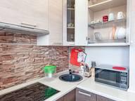 Сдается посуточно 1-комнатная квартира в Раменском. 0 м кв. Московская область,ул.высоковольтная,23 подъезд 1