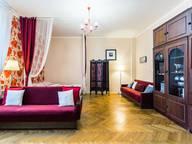 Сдается посуточно 1-комнатная квартира в Москве. 35 м кв. Гончарная набережная, 3