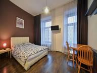 Сдается посуточно 1-комнатная квартира в Санкт-Петербурге. 25 м кв. Невский проспект, 63