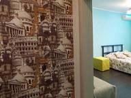 Сдается посуточно 1-комнатная квартира в Воронеже. 43 м кв. улица Урицкого, 155