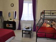 Сдается посуточно 1-комнатная квартира в Переславле-Залесском. 0 м кв. улица Кузнецова, 2