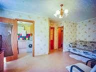 Сдается посуточно 2-комнатная квартира в Чебоксарах. 65 м кв. улица Максимова, 7
