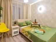 Сдается посуточно 2-комнатная квартира в Томске. 38 м кв. улица Учебная, 11