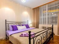 Сдается посуточно 2-комнатная квартира в Москве. 70 м кв. Оружейный переулок, 25