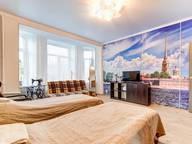 Сдается посуточно 2-комнатная квартира в Санкт-Петербурге. 63 м кв. Московский проспект, 195