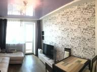 Сдается посуточно 2-комнатная квартира во Владивостоке. 0 м кв. Тигровая улица, 16