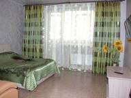 Сдается посуточно 1-комнатная квартира в Абакане. 42 м кв. улица Л. Комсомола, 16