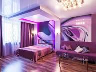 Сдается посуточно 1-комнатная квартира в Екатеринбурге. 52 м кв. Фурманова 123