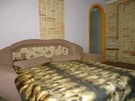 Сдается посуточно 2-комнатная квартира в Кургане. 48 м кв. Савельева 52