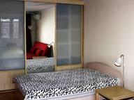 Сдается посуточно 1-комнатная квартира в Москве. 35 м кв. Ул.Б.Полянка, д.28, корп.1