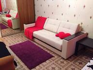 Сдается посуточно 1-комнатная квартира в Чебоксарах. 42 м кв. Московский проспект, 21к2
