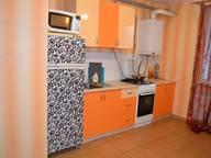 Сдается посуточно 1-комнатная квартира в Чебоксарах. 42 м кв. бульвар Президентский, 33