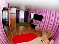 Сдается посуточно 2-комнатная квартира в Хабаровске. 44 м кв. ул. Первомайская 27