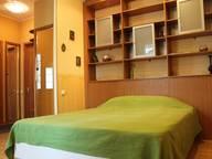 Сдается посуточно 1-комнатная квартира в Краснодаре. 30 м кв. Красноармейская ул., 1