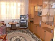 Сдается посуточно 2-комнатная квартира в Ессентуках. 48 м кв. Кисловодская 30-а кор 3