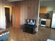 Сдается посуточно 1-комнатная квартира в Иркутске. 45 м кв. ул,Байкальская, 107а/3