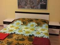Сдается посуточно 1-комнатная квартира в Ярославле. 40 м кв. улица Свободы 20
