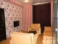 Сдается посуточно 2-комнатная квартира в Новокузнецке. 45 м кв. пр. Металлургов 39
