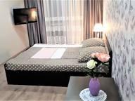 Сдается посуточно 1-комнатная квартира в Магнитогорске. 36 м кв. Советская улица, 123А/1