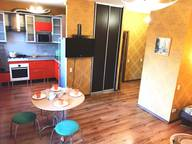Сдается посуточно 1-комнатная квартира в Ярославле. 38 м кв. улица Богдановича,11