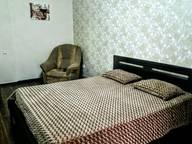 Сдается посуточно 1-комнатная квартира в Пятигорске. 0 м кв. улица Пестова 17