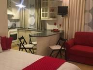 Сдается посуточно 1-комнатная квартира в Москве. 0 м кв. Маломосковская улица 15 а