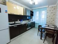 Сдается посуточно 2-комнатная квартира в Ярославле. 0 м кв. улица Собинова, 18 корпус 2