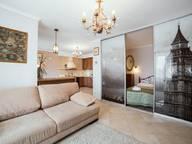 Сдается посуточно 1-комнатная квартира в Минске. 54 м кв. улица Леонида Беды 2б