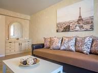 Сдается посуточно 2-комнатная квартира в Москве. 45 м кв. 1-я Дубровская улица, 2бк1