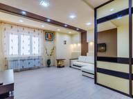 Сдается посуточно 1-комнатная квартира в Ростове-на-Дону. 55 м кв. улица 20-я Линия, 33