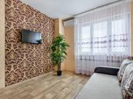 Сдается посуточно 1-комнатная квартира в Ростове-на-Дону. 45 м кв. улица 20-я Линия, 33