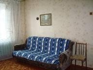 Сдается посуточно 2-комнатная квартира в Котласе. 0 м кв. улица Кирова, 71
