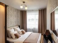 Сдается посуточно 3-комнатная квартира в Бобруйске. 0 м кв. улица Западная, 29