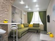 Сдается посуточно 1-комнатная квартира в Белгороде. 0 м кв. улица Щорса, 8м